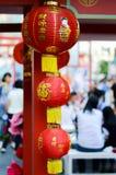 Rode lantaarn bij de gelegenheid Royalty-vrije Stock Afbeelding