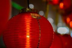 Rode lantaarn ter gelegenheid van het Chinese Nieuwjaar 2017 Royalty-vrije Stock Afbeelding