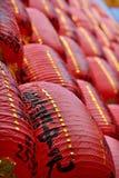 Rode lantaarns Stock Foto