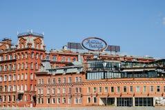 Rode Oktober-complexe fabriek Royalty-vrije Stock Fotografie