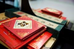 Rode Pakketten Stock Afbeeldingen
