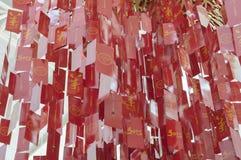 Rode sawg en bamboe blinde textuurbehang en achtergronden Stock Foto