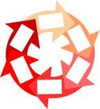 Rode succescirkel - Uw Tekst hier Royalty-vrije Stock Afbeeldingen