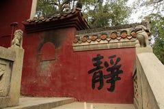 rode tempelmuur Stock Foto's