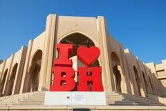 Rode toeristische bouw met tekst I liefde Bahrein Royalty-vrije Stock Afbeelding