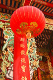 Rode traditionele Chinese lamp. Stock Afbeelding