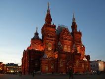 Rode Vierkant en het Historische Museum royalty-vrije stock fotografie