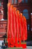 Rode vlaggen het aantal van 1941 Stock Afbeelding
