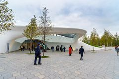 Środka centrum w Zaryadye parku moscow Rosja Zdjęcie Royalty Free