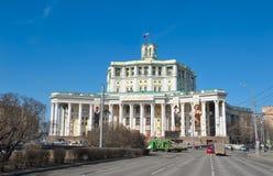 Środkowy Akademicki Theatre Rosyjski wojsko Obraz Royalty Free