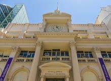 Środkowy bank Argentyna Zdjęcie Royalty Free
