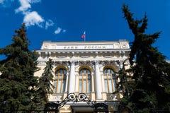 Środkowy bank Rosja Obraz Stock