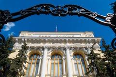 Środkowy bank Rosja Obraz Royalty Free
