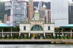 Środkowy molo, Hong kong Fotografia Royalty Free