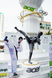 Środkowy świat, Acer Olimpiad Punkt zwrotny Obrazy Royalty Free