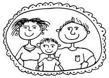 Rodzinny obrazek z rodzicami i synem Fotografia Royalty Free