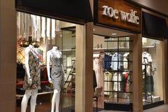 Roe Wolfe-Speicher am Galleria in Edina, Minnesota Lizenzfreie Stockfotos