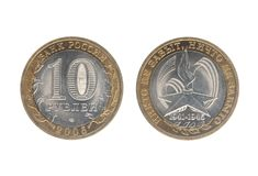 roebel 10 vanaf 2005 specifiek aan de slachtoffers van Wereldoorlog II Royalty-vrije Stock Afbeeldingen