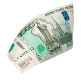 1000 roebels. Royalty-vrije Stock Afbeelding