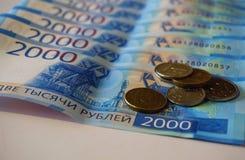 2000 roebels - nieuw geld van de Russische Federatie Royalty-vrije Stock Foto's