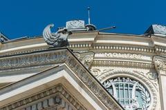 Roemeens Athenaeum-Dakdetail royalty-vrije stock fotografie