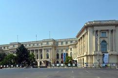 Roemeens Nationaal Art Museum stock afbeeldingen