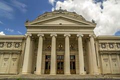 Roemeense Athenaeum Stock Afbeelding
