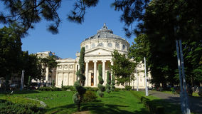 Roemeense Athenaeum Royalty-vrije Stock Afbeelding