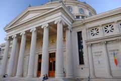 Roemeense Athenaeum in Boekarest, Roemenië Stock Afbeeldingen