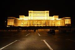 Roemeense Parlament Palais Royalty-vrije Stock Afbeeldingen