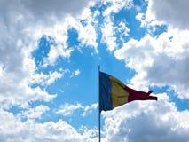 Roemeense vlag Royalty-vrije Stock Afbeeldingen