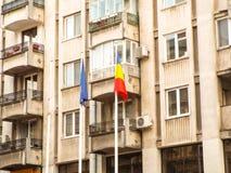 Roemeense vlag Stock Afbeeldingen