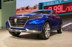 Roewe视觉E在上海车展的概念汽车 免版税库存照片