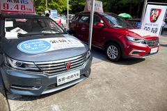 Roewe Chinese automobiles on display at Dongguan car exhibition awaiting prospective buyers Royalty Free Stock Photos