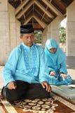 Rogación del Islam, del padre y del niño fotos de archivo libres de regalías