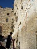 Rogación en la pared Foto de archivo