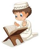 Rogación musulmán ilustración del vector