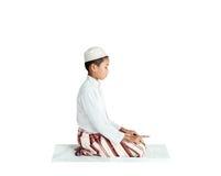 Rogación musulmán Imagen de archivo