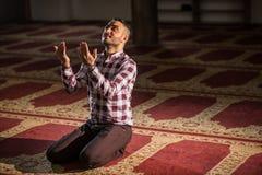 Rogación musulmán Imagen de archivo libre de regalías