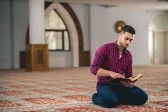 Rogación musulmán Foto de archivo libre de regalías