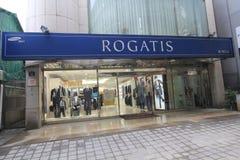 Rogatis shop in Seoul, South Korea Royalty Free Stock Photos