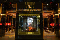 Roger Dubuis store Stock Photos