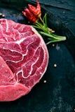 Rohes Fleisch Stockfoto