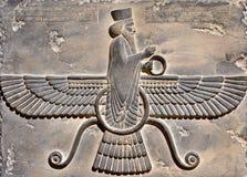 Roi antique de Perse Image libre de droits