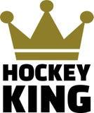 Roi d'hockey illustration de vecteur
