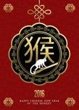 Rojo chino feliz del oro del diseño del mono 2016 del Año Nuevo libre illustration