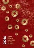 Rojo chino feliz 2016 del oro del símbolo del mono del Año Nuevo ilustración del vector