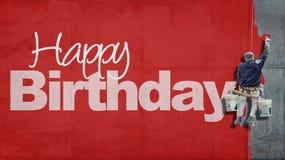 Rojo de la pared del feliz cumpleaños ilustración del vector