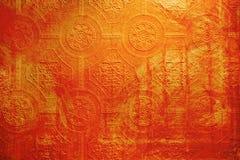 Rojo del papel pintado de Grunge Imágenes de archivo libres de regalías