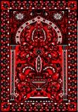Rojo negro gris de la teja de la flor árabe del fresca imagen de archivo